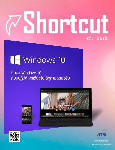The shortcut Issue 18 Feb 2015