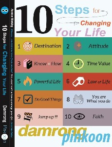 10 Steps for changing your life isbn